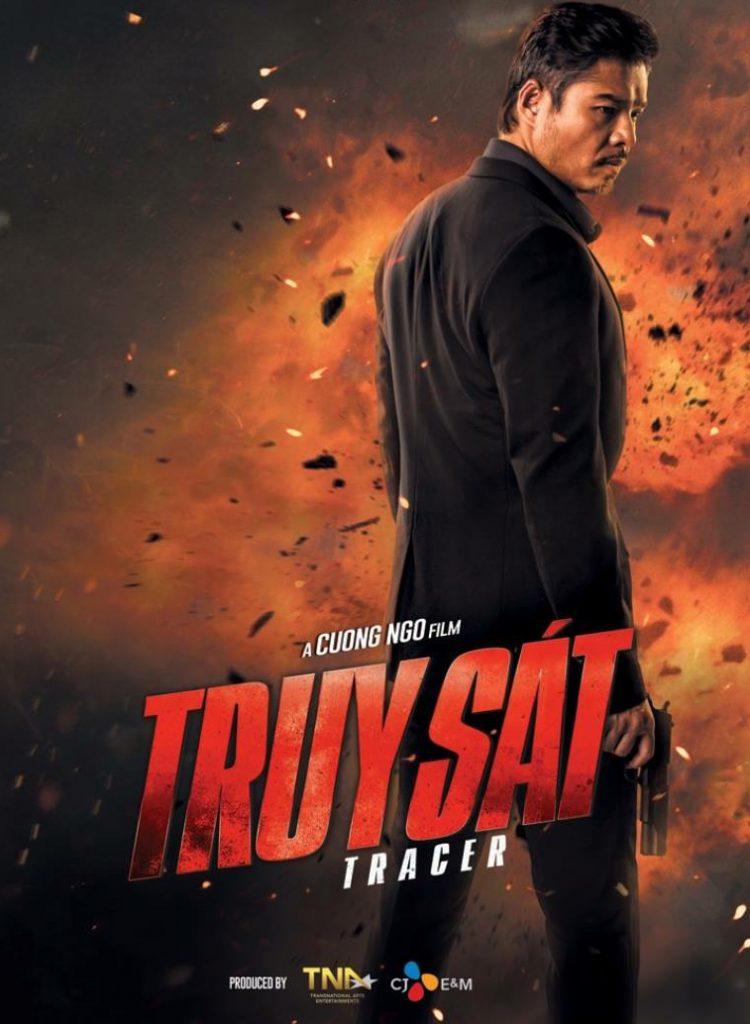 Vissay tracer 1_s